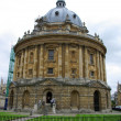 radcliffe camera — Stock Photo #2277709