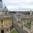 Radcliffe camera — Stockfoto #2277919
