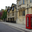 Stock Photo: Old buildings in Oxford