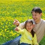 Happy family — Stock Photo #1643952