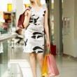 Shopaholic - Stock Photo