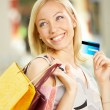 Stock Photo: Do shopping!