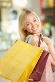 Good shopping! — Stock Photo