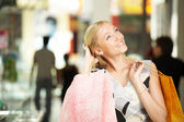Shopping as entertainment — Stock Photo