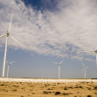 Stock Photo: Wind power plant