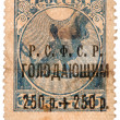Stock Photo: Postage stamp ussr macro