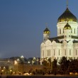 Cathedral of Christ the Savior the night — Stock Photo