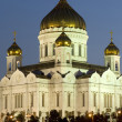 Cathedral of Christ the Savior closeup — Stock Photo #1681444