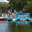 Boating station in park — Stock Photo