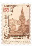 Postzegel ussr kremlin — Stockfoto