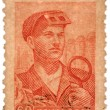 Stock Photo: Postage stamp ussr closeup