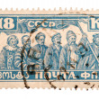 Stock Photo: Postage stamp USSR