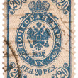 Postage stamp Imperial Russia closeup — Stock Photo
