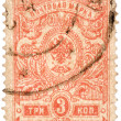 Postage stamp Imperial Russia macro — Stock Photo