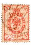 ロシア帝国の切手をクローズ アップ — 图库照片