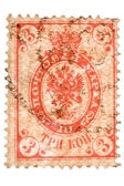 Postage stamp Imperial Russia close up — Stock Photo