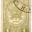 Stock Photo: Postage stamp USSR award