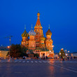 Night centre Moscow — Stock Photo