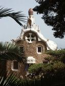 Park Gaudi — Stock Photo