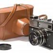 Case and camera — Stock Photo #1759620