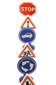Set of road sign — Stock Photo