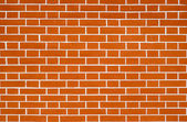 Brickwork — Stock Photo