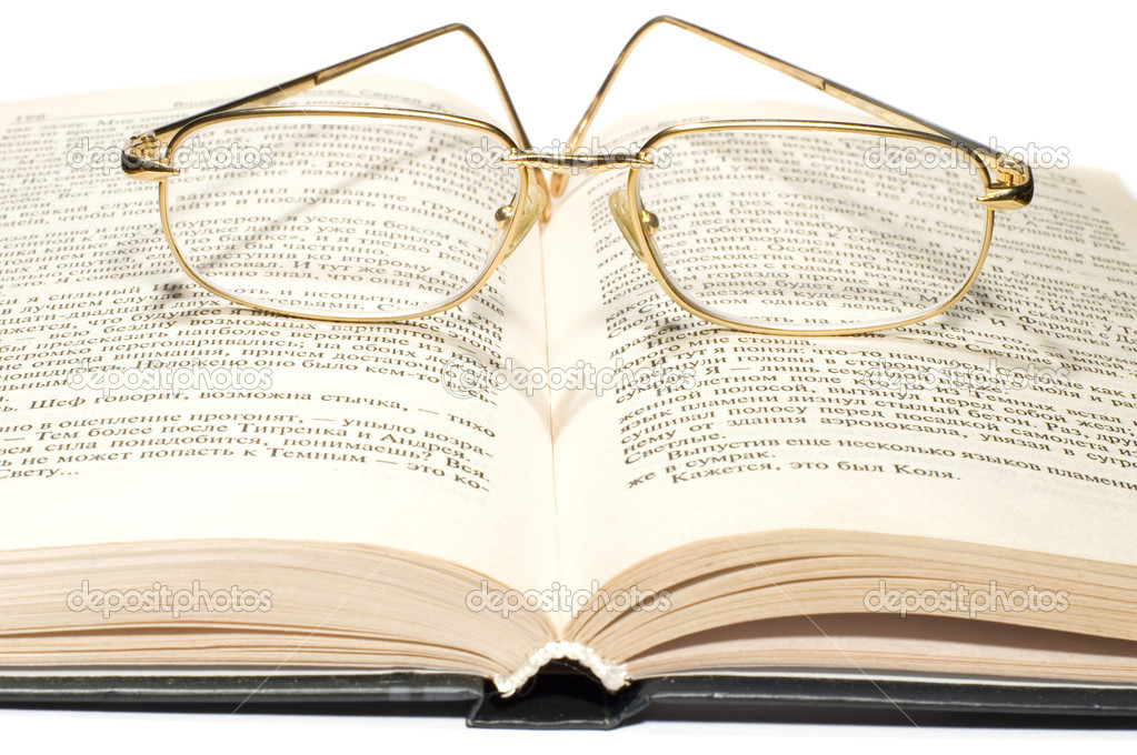 Series object on white: isolated -Book with glasses — Stock Photo #1759967