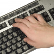 Combination keystroke — Stock Photo