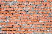 Brick's — Stock Photo