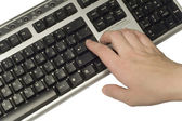 Combination keystroke2 — Stock Photo