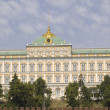 Kremlin palace — Stock Photo