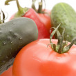 Vegetable macro — Stock Photo
