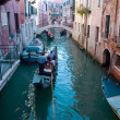 Stock Photo: Venice-side-street