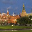 Historical museum and Kremlin Tower — Stock Photo