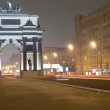 Monument in the Moscow — Stock Photo
