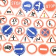 Road sign on white - Stock Photo