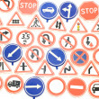 Stock Photo: Road sign on white