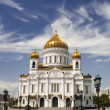 Cathedral of Christ Savior — Stock Photo #1845546