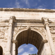 Stock Photo: Arch closeup