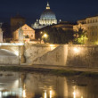 Stock Photo: Bridge cathedral of Saint Peter