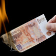 Burning paper currency closeup — Stock Photo
