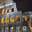 Coliseum in the night close up — Stock Photo