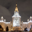 Moscow State University — Stock Photo #1871847