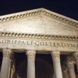 Pantheon facade in Rome — Stock Photo