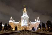 Moskova devlet üniversitesi lomonosov — Stok fotoğraf