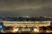 Moscow olympic stadium — Stock Photo