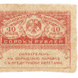 Ruble banknotes — Stock Photo