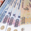 Russian paper currency closeup — Stock Photo