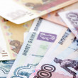 Stock Photo: Russian paper currency macro