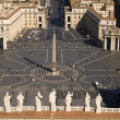 St. Peter Square — Stock Photo